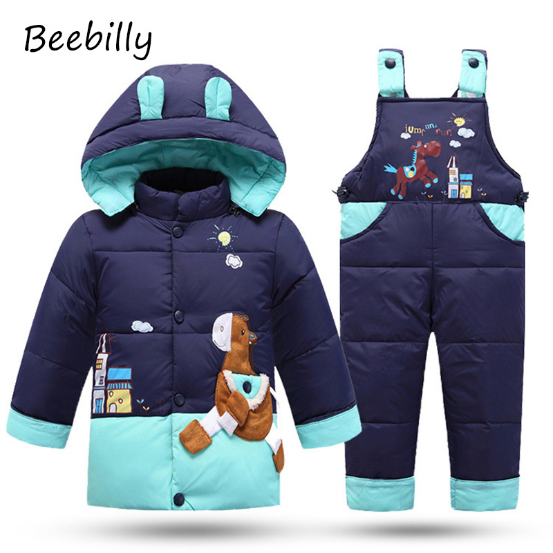2017 Baby Clothing Sets Winter Down Jackets For Girls Kids Outdoor Baby Boys Warm Down Jackets Coat Jackets+Jumpsuit -30degree 2017 baby clothing sets winter down jackets for girls kids snowsuit baby boys warm down jackets outerwear coat jackets jumpsuit