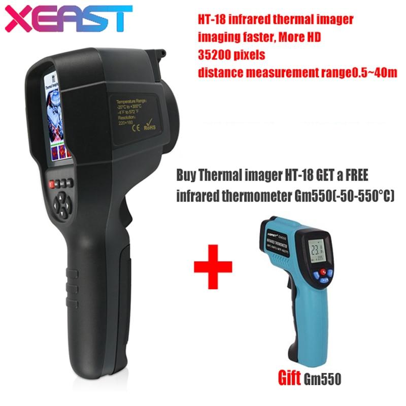 HT 18 Handheld IR Digital Thermal Imager Detector Camera Infrared Temperature Heat with storage match Seek