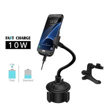 Car Qi Fast Wireless Charger Gooseneck Cup Holder Air Vent Mount for iPhone X XR XS 8 Samsung S9 S8 S7 S6 Note 9/8 For Huawei цена и фото