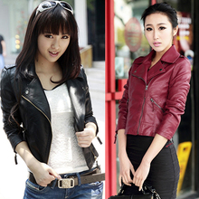 Women Spring Autumn Faux Leather Jacket Short Paragraph Slim Fit Coat Outwear