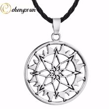CHENGXUN Antique Viking Pendant Necklace Men Necklace Alatyr Star Slavic Jewelry Sun Symbol Amulet pendant Charm Best Friend(China)