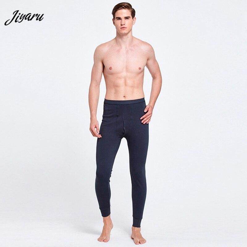 new thermal underwear men compression underwear winter. Black Bedroom Furniture Sets. Home Design Ideas