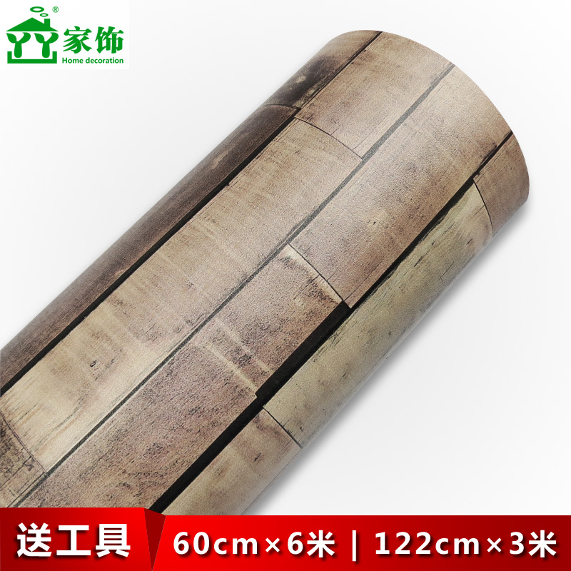 wood fiber wooden sticker Thickening of kitchen cabinet countertop pvc self adhesive wallpaper boeing film furniture stickers kitcox01761eahonhpct36q value kit hon hospitality cabinet modular countertop honhpct36q and clorox disinfecting wipes cox01761ea