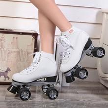 Roller Skates Double Line Skates White Men Women Unsex Models Adult Black F1 Racing 4 Wheels Two line Roller Skating Shoes