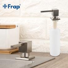 FRAP Liquid Soap Dispenser Brushed Nickel Metal Stainless Steel Kitchen Sink Bottle Built In Hand Pump