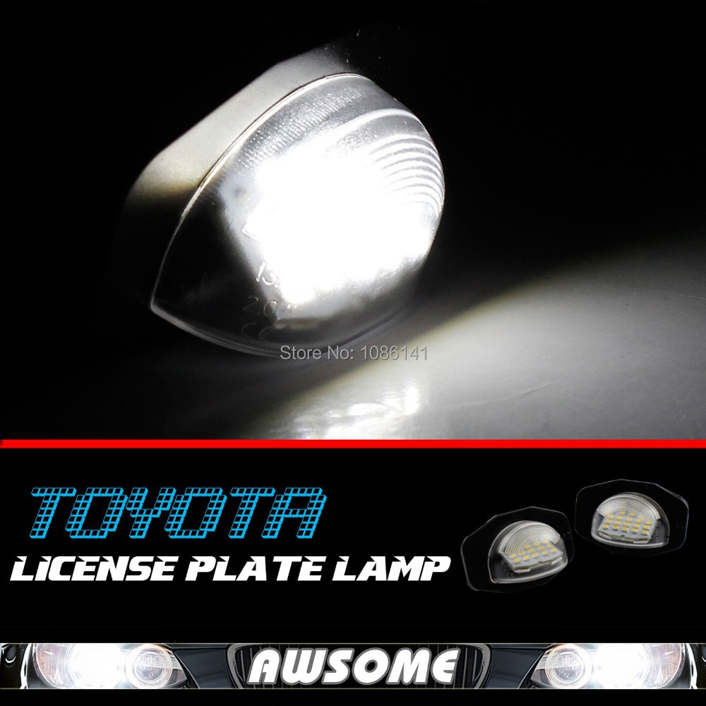 how to change license plate light on toyota corolla