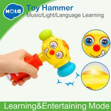 Kids Play & Learn Toy Hammer Electric Music Sound Play Hammer Funny Interactive Sound Effect Music Toys with Big Smile for Baby
