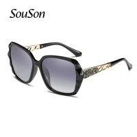2017 Souson Brand women Sunglasses Polarized Fashion Vintage Fashion Sunglass For Women With Box 4 colors