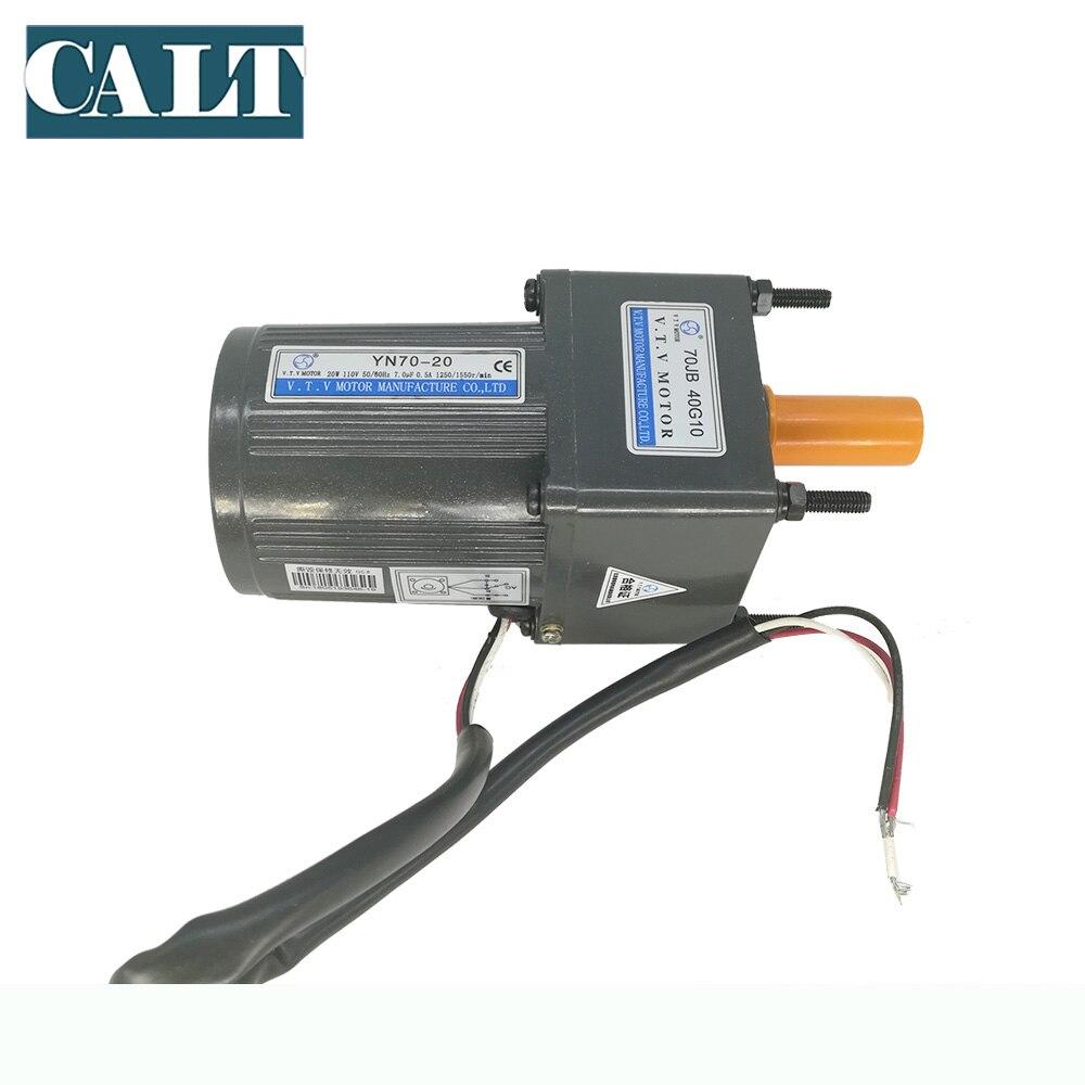 Chinese Cheap 110V 10W Ac motor YN70-10/70JB15G10 with gear box  100RPM output speedChinese Cheap 110V 10W Ac motor YN70-10/70JB15G10 with gear box  100RPM output speed