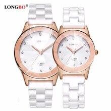 LONGBO Top Brand Fashion Quartz White Ceramic Lovers Watches