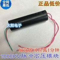 Ultra Strong Arc Pulse DC 1000KV High Voltage Module 7 4V High Voltage Generator High Voltage