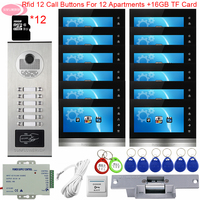 7inch Color Video Intercom With Recording+16GB TF Card Doorbell Video Call RFID Doorbell Intercom for Home +Electric Strike Lock