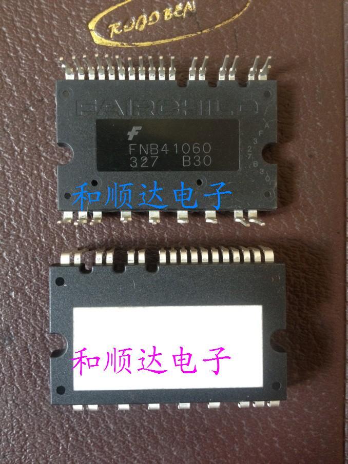 Цена FNB41060