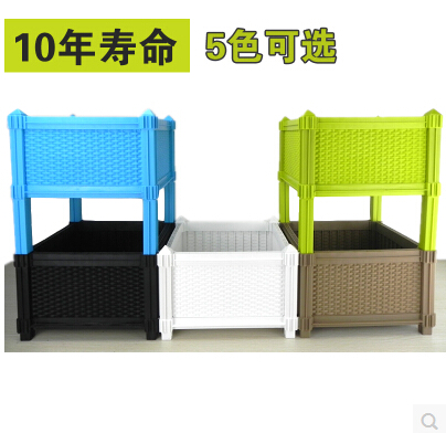 The Balcony Planting Box DIY Plastic Flower POTS Family Roof Garden  Vegetables Basin Super Large