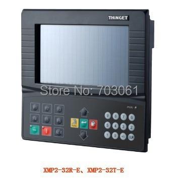 Integruokite PLC XMP2-32RT-E ir MP jutiklinio ekrano funkcijas į vieną naują