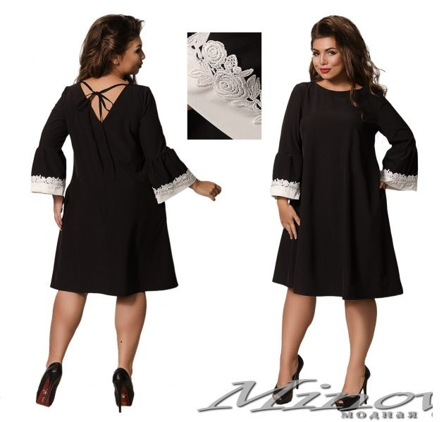 2017 Winter Oversized Women Dress Lace Sleeve Flare Dress Plus Size Black Red Christmas Party Dress A Line Loose Dress 5xl 6xl In Dresses From