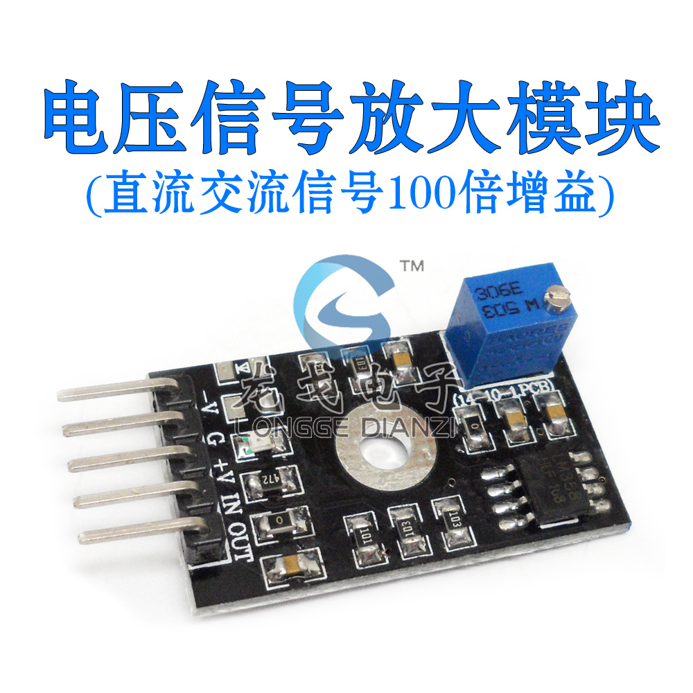 General DC AC signal voltage amplification module power supply 100 times мультиметр uyigao ac dc ua18