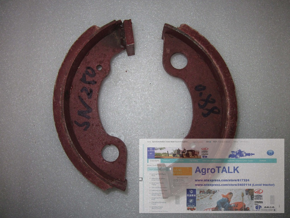 Shenniu tractor SN254 250, the set of brake shoes , part number: 25.43.125/123 hubei shenniu tractor parts the fuel injection pump of tractor sn250 sn254 with engine hb295t