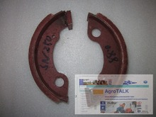Shenniu tractor SN254 250 the set of brake shoes part number 25 43 125 123