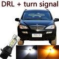 Ssangyong/kyron/korando/actyon/rexton/acessórios/LED Daytime Running Luz turn signal dupla função de alta potência