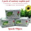 hygienic pad feminine hygienic pad for monthly Negative ion sanitary napkin pad sanitary towel love moon anion sanitary pad3pack