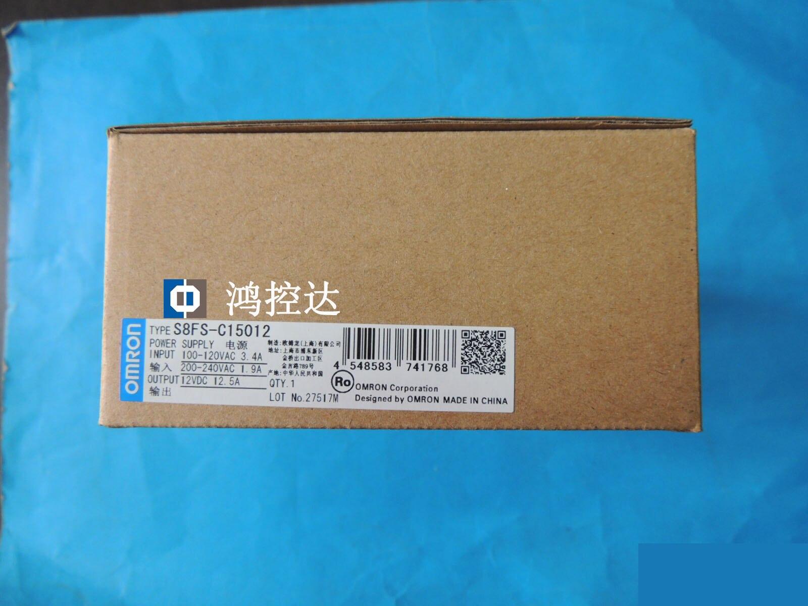 New Original Switching Power Supply S8FS-C15012
