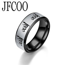 Allah Prayer Rings For Woman Man   Black Gold Color Arabic Islamic Muslim Religious Male Ring Jewelry