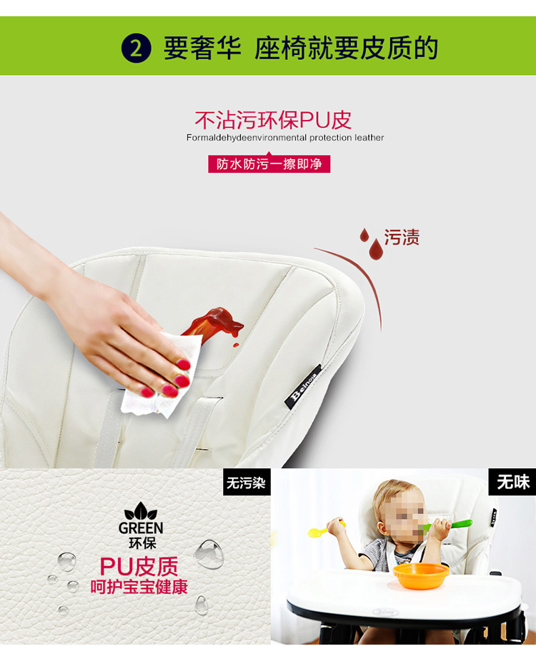 China multifunction baby chair Suppliers