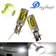 2X CANBUS 12 в 80 Вт 3030 светодиодный автомобильный светильник белого и желтого цвета H3 для Светодиодный противотуманный светильник 1200лм лампа дальнего и ближнего света для BMW