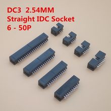 10PCS IDC Box Header DC3 Double-Row 6/8/10/12/14/16/18/20/24/26/30-50P JTAG Socket Connector Black 2.54mm Pitch(China)