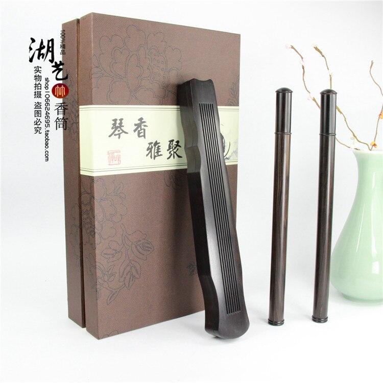 Cadeau d'encens ébène guqin encensoir lie encensoir ligne présente guqin boîte aloes ta enseignants four en gros