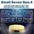 SBox Gen.4 pequeño siete 8 CPU 2G RAM 32G ROM 4 K más Del 1600 por El canal en vivo aplicación instalada de Apoyo 5G/2.4G WIFI