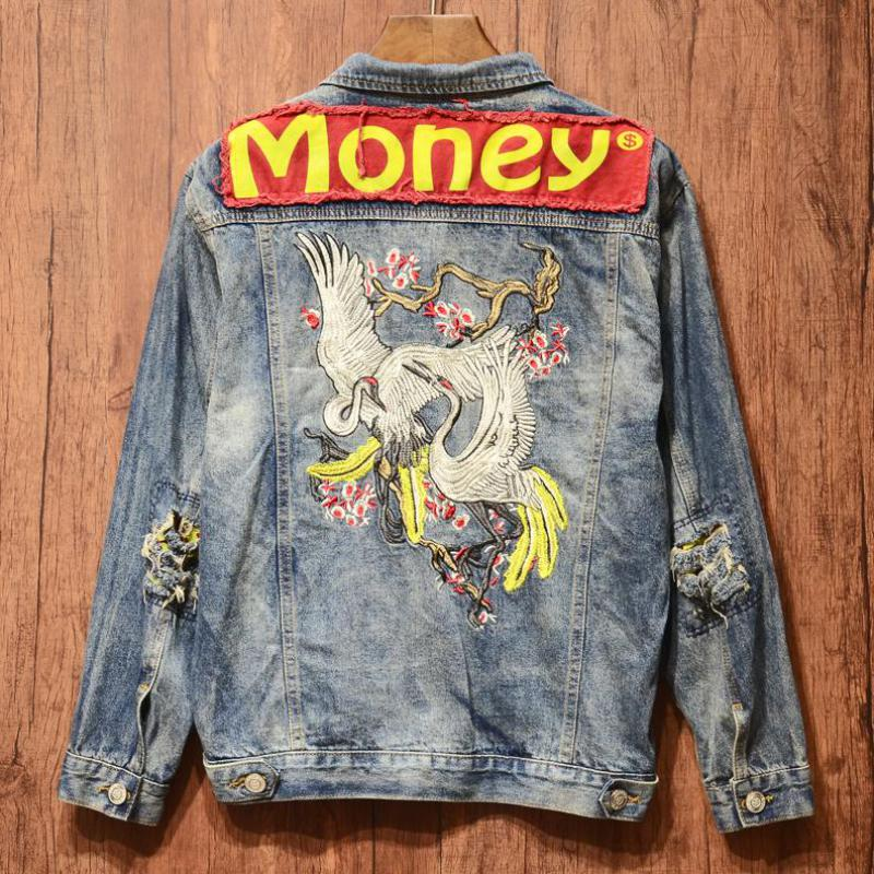 PUNKOOL Denim Jacket Men 2017 Original Designs Money Print Patch Blue Jean Jacket For Men Hip ...