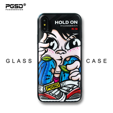 PGSD Original Personality Fashion CUTE Cartoon Toughened Glass Backside Prevent Fall Damage and Scratch Case for iPhone