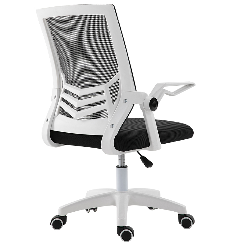 Edge Mesh Back and Black Seat Office Chair With Flip-Up Arms Ergonomic Desk And Computer Chair