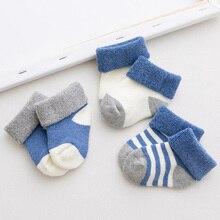 3 пара/лот; хлопковые плотные носки для малышей; Детские От 0 до 3 лет носки для малышей
