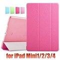 PU Шелковый Pattern Filo Аргументы За Крышки iPad Mini 1 2 3 4 Tablet Coque Защитная Крышка Capa Чехол для iPad Mini1 Mini2 Mini3 Mini4