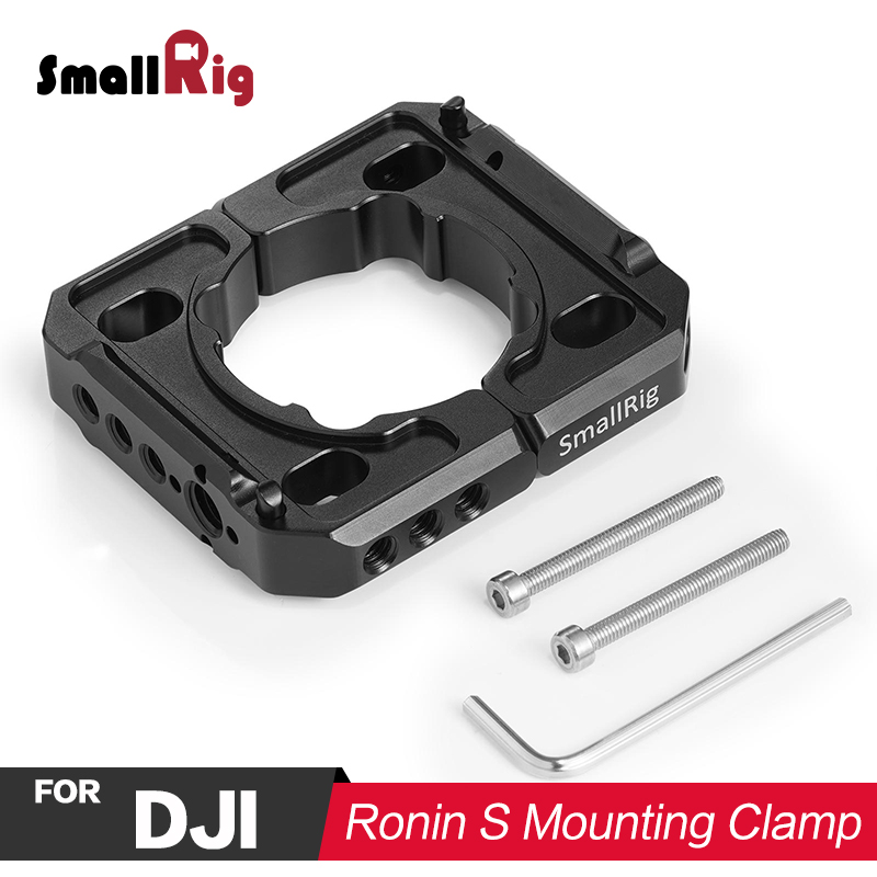 SmallRig Mounting Clamp for DJI Ronin S Gimbal W/ 1/4 Thread Holes Nato Rail for Monitor Microphone Camera Handle Attach 2221