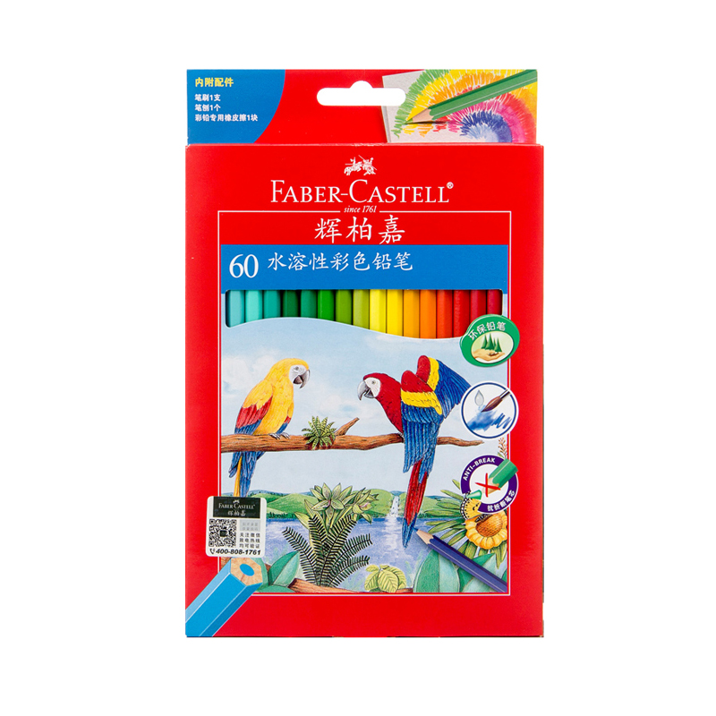 FABER CASTELL 48 color water soluble color lead 60 water-soluble colored pencil art painting watercolor pencil crayons faber orizzonte eg8 x a 60 active