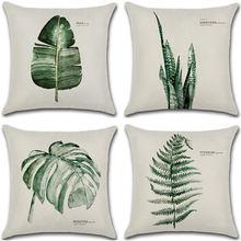 Новинка набор подушек с принтом зеленых листьев 45*45 см наволочка