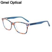 05ba6fd138727 Gmei Vogue Acetato Aro Completo Óptica Mulheres Óculos Ópticos Quadro  Homens Miopia Presbiopia Óculos Com Qualidade Primavera Do.