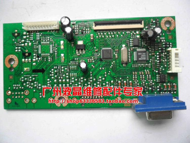Free Shipping>Original 100% Tested Work LE2201w power board pressure plate integrated plate 9.9 new 4H.0EH01.A01 free shipping original 100% tested working e170s e190s 4h 0tn02 af0 power plate pressure plate