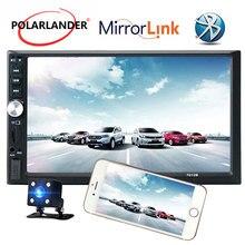 7 pouce autoradio avec vue arrière caméra 2 din stéréo pour la plupart de voiture Auto Électronique tableau de Bord Bluetooth MP4 MP5 lecteur Miroir Lien
