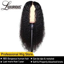 a3cab7a3d554a معرض natural hair full lace wigs بسعر الجملة - اشتري قطع natural hair full  lace wigs بسعر رخيص على Aliexpress.com