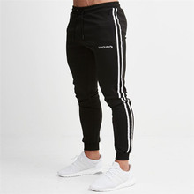 SweatpantsVq Sports Pants Men Fitness Running Training Leisure Basketball  Mens Fashion Skinny