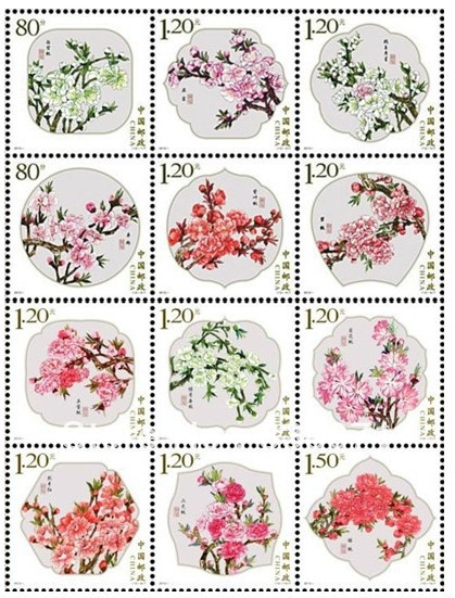 12 pieces/set China Postage stmaps 2013-6 peach blossom stamp collecting savannah bee company natural and organic peach blossom shimmer lip tint 0 09 ounce