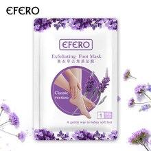Efero, 12 шт. = 6 пар, отшелушивающая маска для ног, для удаления омертвевшей кожи, гладкая для ног, уход за кожей ног, Sosu, педикюрные носки, Детокс, пластырь для ног