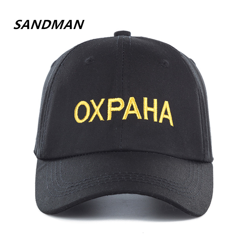 SANDMAN High Quality Brand Russian Letter OXPAHA Snapback   Cap   Cotton   Baseball     Cap   For Men Women Hip Hop Dad Hat Bone Garros