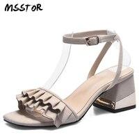 MSSTOR Ruffles Apricot Women Shoes 2018 Square Heels Kid Suede Plus Size 33-43 Buckle Strap Summer Shoes Peep Toe Pumps Shoes