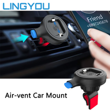 New Style Lock Type Car Phone Holder for Auto Air Vent Mount Metal Mobile Stand iPhone X Samsung Bra